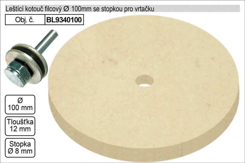 Leštící kotouč filcový 100mm tloušťka 12mm se stopk