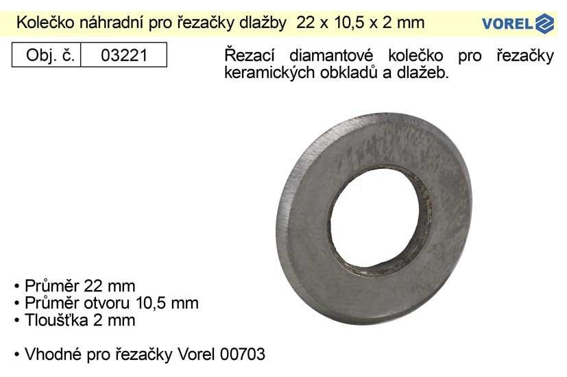 Kolečko náhradní pro řezačky dlažby 22 x 10,5 x 2 mm